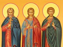 Мученики Гурий, Самон и Авив (III – IV вв.)