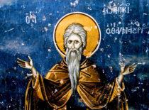 Преподобный Иоанникий Великий (+846)