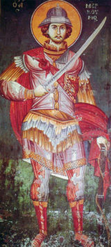 Великомученик Меркурий Кесарийский