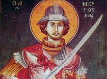 Великомученик Меркурий Кесарийский (+250)