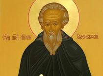 Преподобный Никон Радонежский (+1426)
