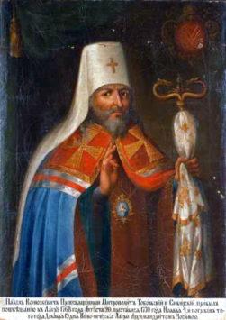 Святитель Павел Тобольский