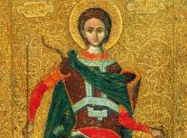 Святой великомученик Прокопий (+303)
