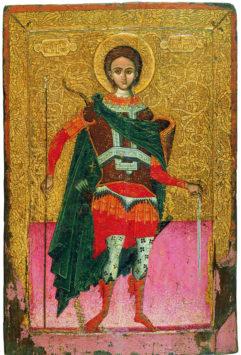 Святой великомученик Прокопий