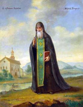 Преподобный Варлаам Печерский