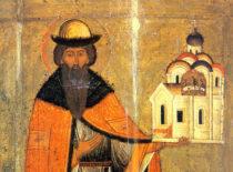 Благоверный князь Всеволод Псковский (+1138)