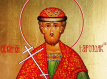Благоверный Ярополк, князь Владимир-Волынский (+1086)