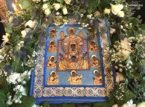 Благочинный Нью-Йорка принял участие в торжестве по случаю праздника Курской Коренной иконы «Знамение»
