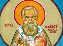 Святитель Амвросий Медиоланский (+397)