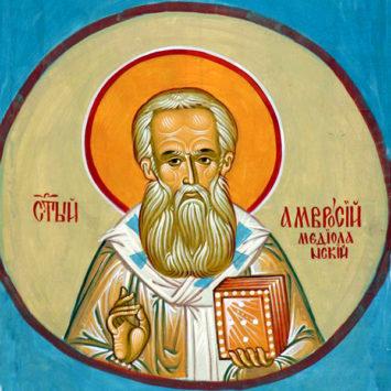 Святитель Амвросий Медиоланский