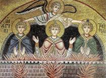 Отроки Анания, Азария и Мисаил (VII век до Р.Х.)