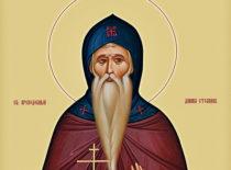 Преподобный Даниил Столпник (+490)