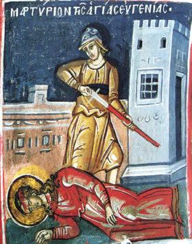 Преподобномученица Евгения Римская (+262)