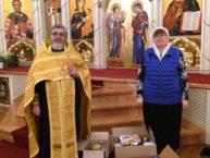 Ко Дню благодарения Бруклинский собор передал продукты питания для бедных и бездомных жителей Нью-Йорка