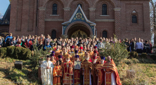 27 декабря - Вашингтон: В Иоанно-Предтеченском соборе прошел 37-й Германовский молодежный съезд