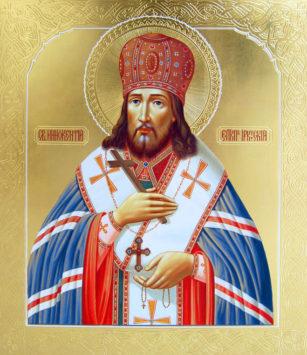Святитель Иннокентий Иркутский
