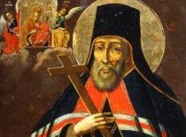 Святитель Иннокентий Иркутский  (+1731)