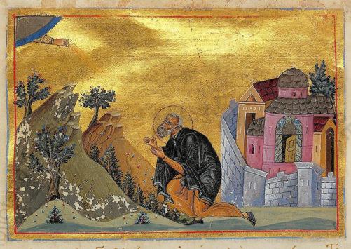 Преподобный Иоанн Молчальник (+559)