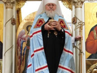 В день престольного праздника Бруклинского собора Первоиерарх Русской Зарубежной Церкви передал в дар храму часть мощей святого Иоанна Предтечи