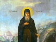 Преподобный Григорий