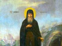 Преподобные Григорий Чудотворец и Григорий Затворник Печерские