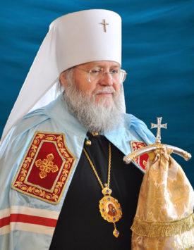 Рождественское послание Первоиерарха Русской Зарубежной Церкви Митрополита Восточно-Американского и Нью-Йоркского Илариона