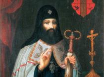 Святитель Петр (Могила), митрополит Киевский (+1647)