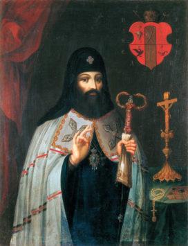 Святитель Петр (Могила), митрополит Киевский