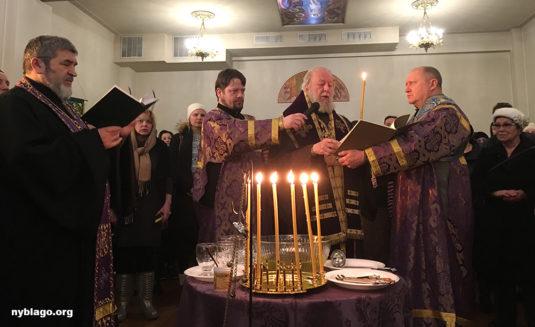 Епископ Иероним возглавил Таинство Соборования в Бруклинском соборе