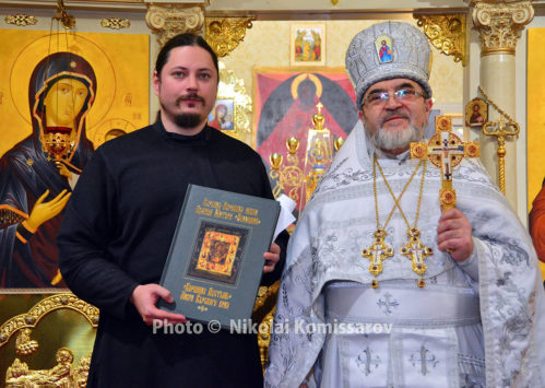 Бруклинский собор Нью-Йорка посетил иеромонах Фотий (Мочалов)