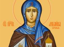 Святая Ангелина Сербская (+1520)