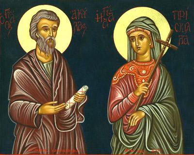 Апостол Акила (I в.)
