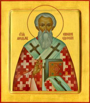 Святитель Феодор Эдесский (+848)