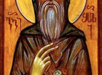 СвятойГеоргийБогоносец,Затворник(+1068)
