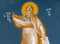 Пророк Иезекииль (VI в. до Р.Х.)