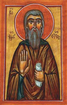 Преподобный Иларион Твалийский