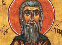 Преподобный Иларион Твалийский (+1041)