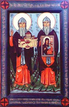Преподобный Иоанн и Гавриил Святогорцы