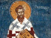Святитель Иувеналий, Патриарх Иерусалимский (+458)