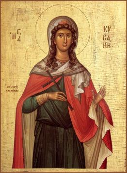 Мученица Кириакия Никомидийская (+303)