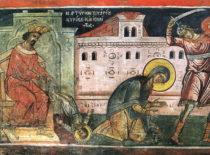 Святые мученики Кирик и Иулитта (+305)