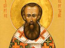 Священномученик Кирилл Гортинский (+304)