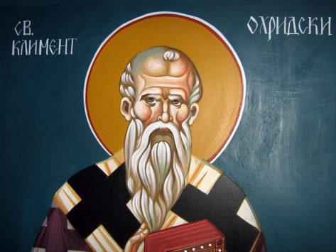 Равноапостольный Климент Охридский (+916)
