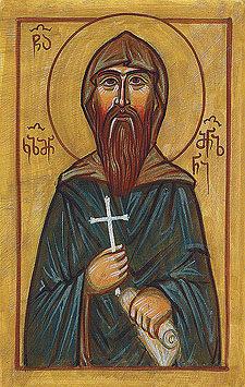Священномученик Косма Давид-Гареджийский