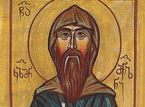 Священномученик Косма Давид-Гареджийский (+1630)