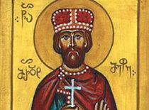 МученикМирдат, царьКартлийский