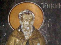 Преподобный Петр Константинопольский (+854)