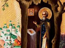 Преподобный Тихон Луховский (+1503)
