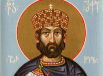 Мученик Арчил, царь Картлийский (+744)