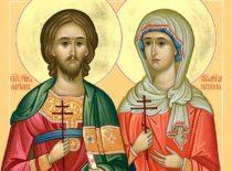 Мученики Адриан и Наталия Никомидийские (IV в.)